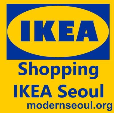IKEA Seoul Shopping Banner