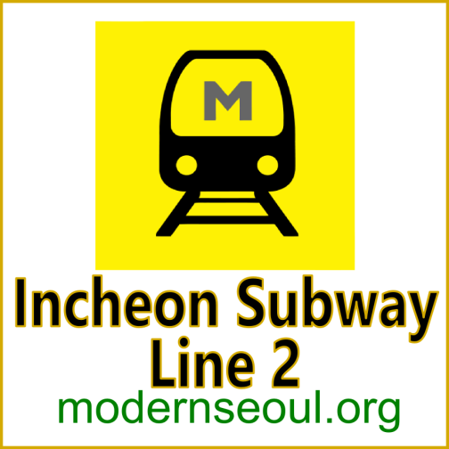 Incheon Subway Line 2 Route Banner