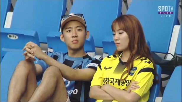 Incheon United Fans Kevin Oris July 2016