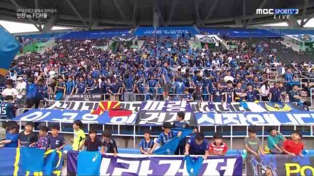 Incheon United v FC Seoul July 2016 (10)