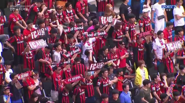 Incheon United v FC Seoul July 2016 (8)