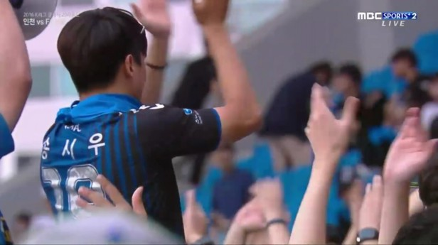 Incheon United v FC Seoul July 2016 kim si-woo 2