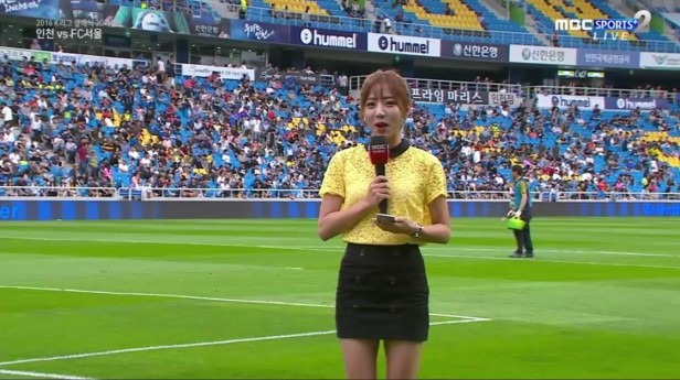 Incheon United v FC Seoul mbc sports reporter