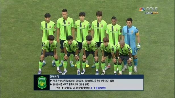 Jeonbuk Hyundai v Bucheon FA Cup (1)