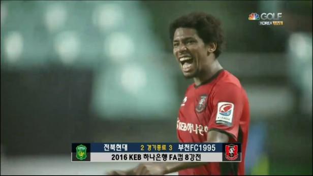 Jeonbuk Hyundai v Bucheon FA Cup (3)
