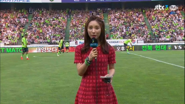 Jeonbuk v Ulsan K League July 24th (1)