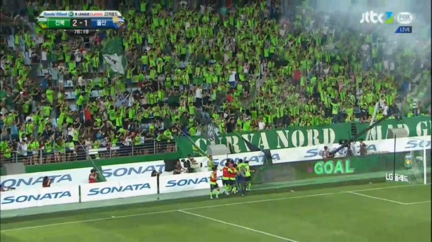 Jeonbuk v Ulsan K League July 24th (2)