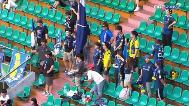 K League 23rd July 2016 Incheon Fans