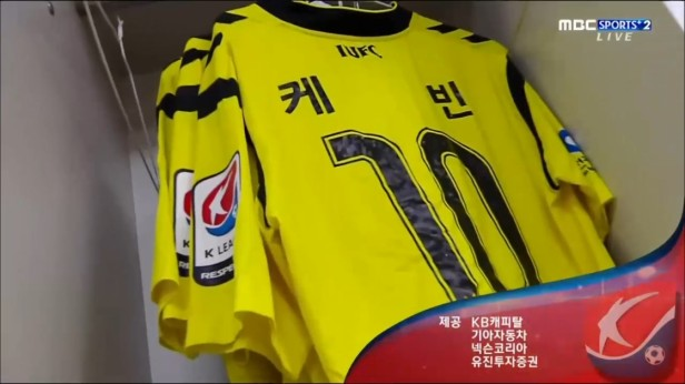 K League 23rd July 2016 Incheon Kevin Oris Shirt
