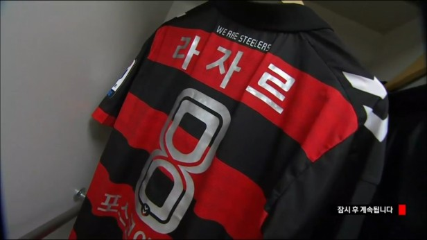 K League 23rd July 2016 Pohang Steelers Shirt