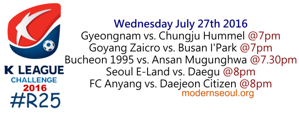 K League Challenge 2016 Round 25 July 27