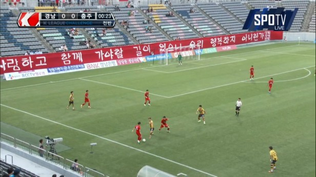 K League Challenge July 27th 2016 (1)
