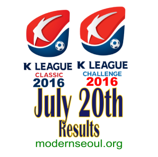 K League Classic 2016 Challenge Results banner july 20