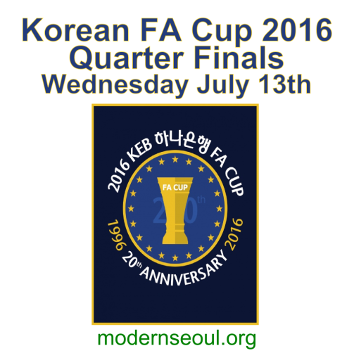Korean FA Cup 2016 quarter final fixtures banner