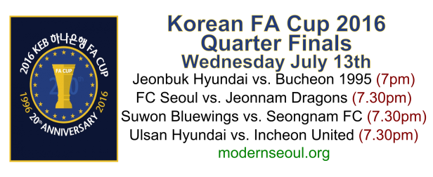 Korean FA Cup 2016 quarter final fixtures - Wednesday July 13th