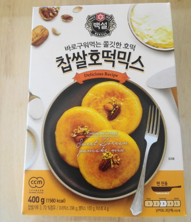 Korean Pancake Hotteok (10)