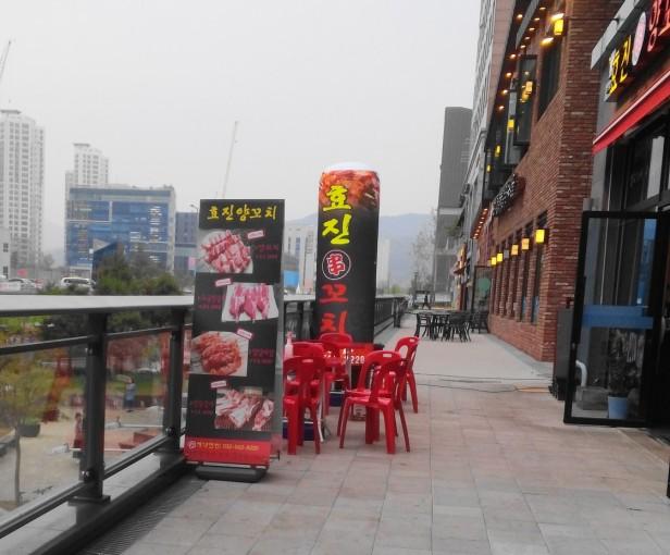 Lamb Kebab Restaurant Cheongna Canal Way