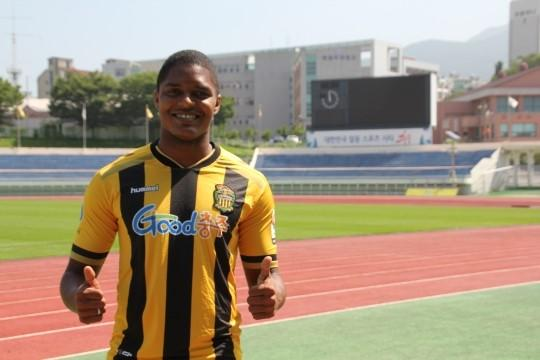 Malcon Chungju Hummel K League