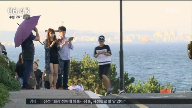 MBC News Pokemon Go Ulsan Busan (1)