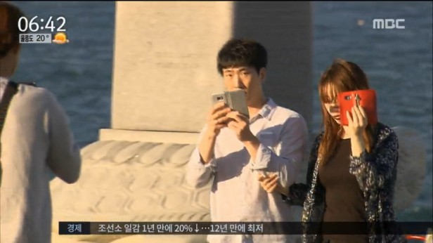 MBC News Pokemon Go Ulsan Busan