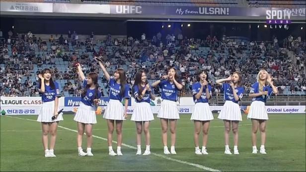 Oh My Girl KPOP Ulsan Hyundai 2