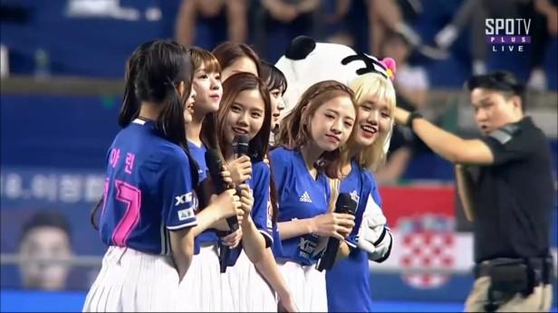 Oh My Girl KPOP Ulsan Hyundai