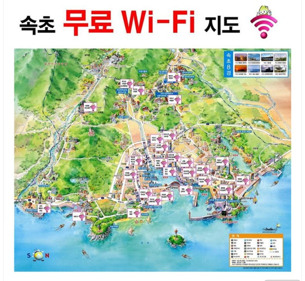 Pokemon Go Korea Sokcho Tour wifi