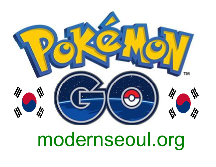 Pokemon Go South Korea Banner