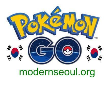 Pokemon Go South Korea Banner