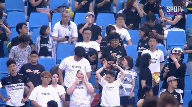 Seongnam FC Fans 31 July 2016