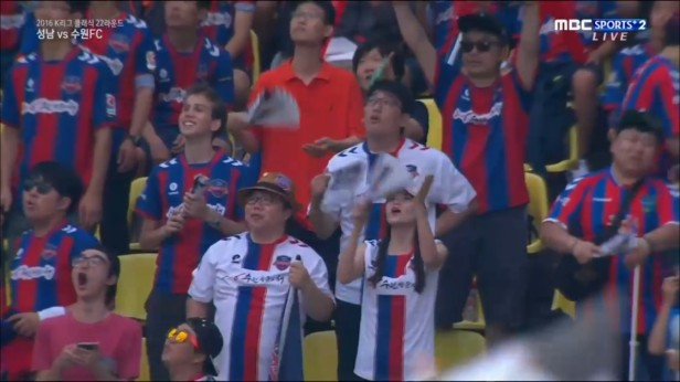 Seongnam v Suwon FC K League July 24th (2)