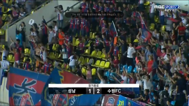 Seongnam v Suwon FC K League July 24th (3)
