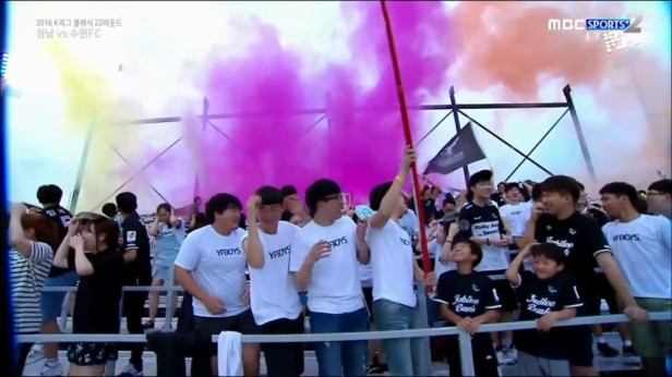 Seongnam v Suwon FC K League July 24th