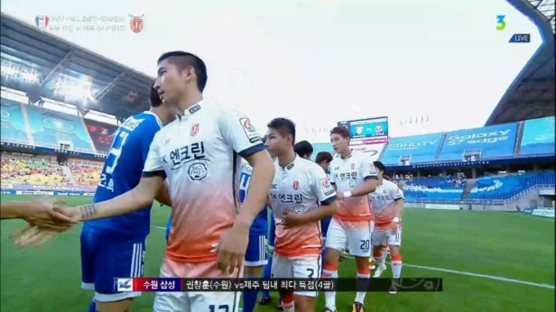 Suwon Bluewings v Jeju United July 2016