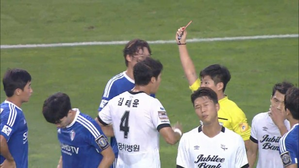 Suwon Bluewings v Seongnam FC FA Cup (1)