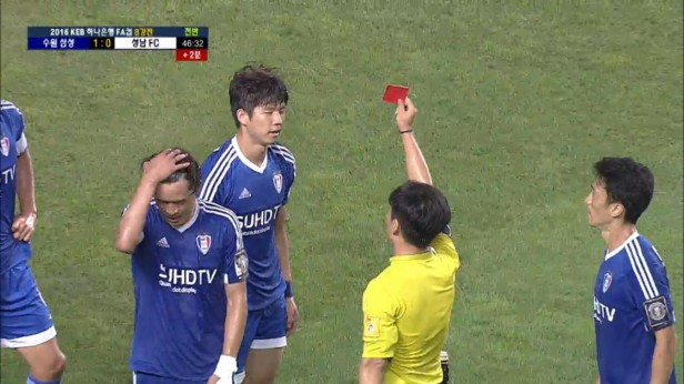 Suwon Bluewings v Seongnam FC FA Cup (2)