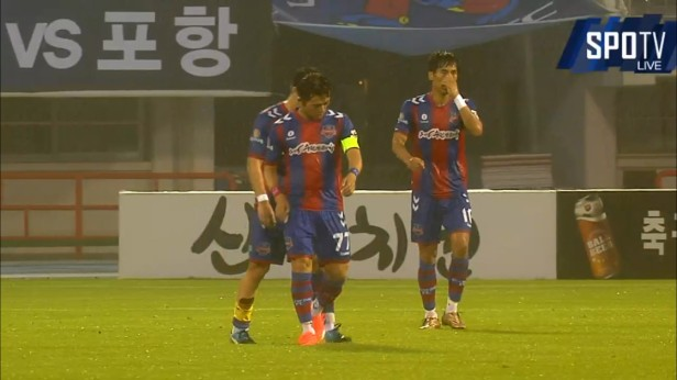 Suwon FC v Jeonnam Dragons July 2016 (1)