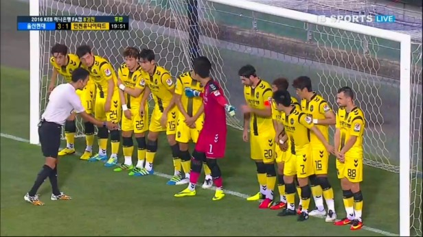 Ulsan Hyundai v Incheon United FA Cup (1)