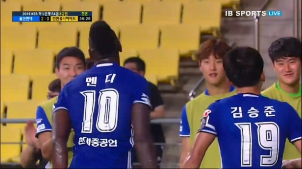 Ulsan Hyundai v Incheon United FA Cup