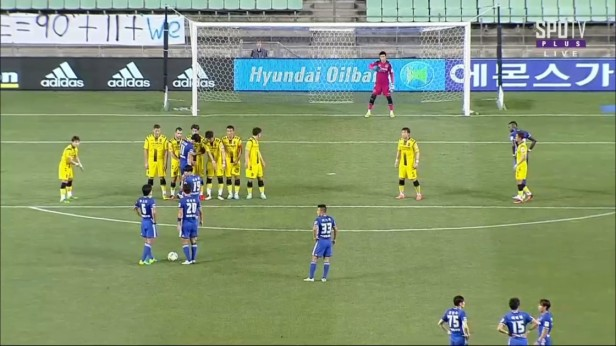 Ulsan Hyundai v Incheon United July KLeague
