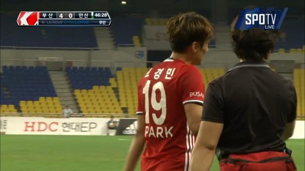 Busan I'Park Ansan Mugunghwa Aug 2016 (1)