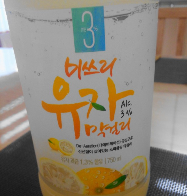 Citron Makkoli Lemon Rice Wine Woori Sul