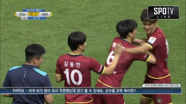 Daejeon v Ansan K League Aug 2016 (2)