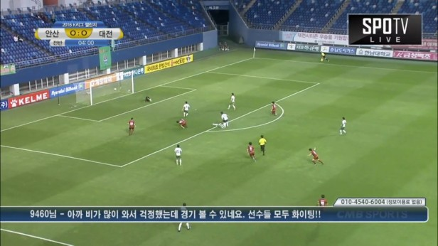 Daejeon v Ansan K League Aug 2016 (3)