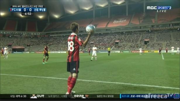 FC Seoul Sangdong Shandong Aug 24th AFC (1)