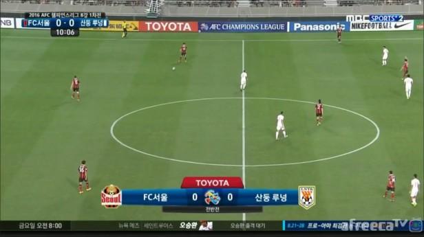 FC Seoul Sangdong Shandong Aug 24th AFC (2)