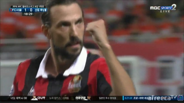 FC Seoul Sangdong Shandong Aug 24th AFC (4)