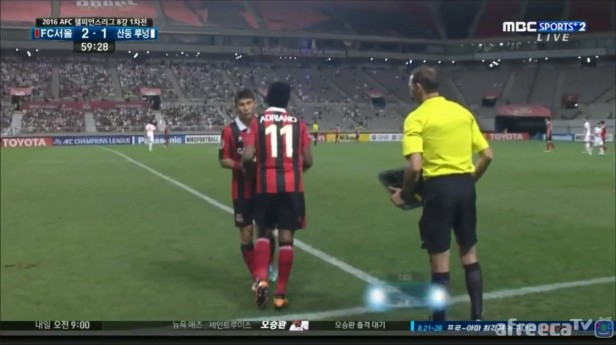 FC Seoul Sangdong Shandong Aug 24th AFC (8)