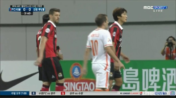 FC Seoul Sangdong Shandong Aug 24th AFC