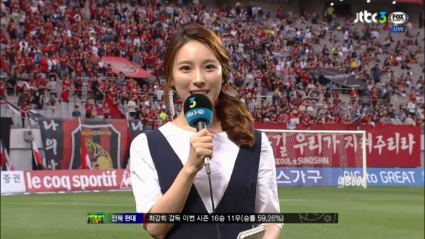 FC Seoul v Jeonbuk Hyundai Aug 2016 (1)